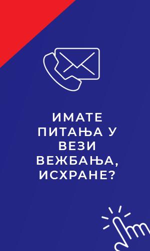 ishrana-i-vezbanje-aktivnija-srbija-kontakt