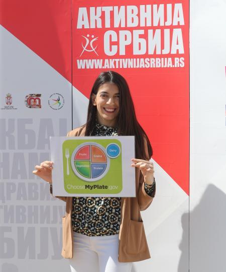 Марија Прчић