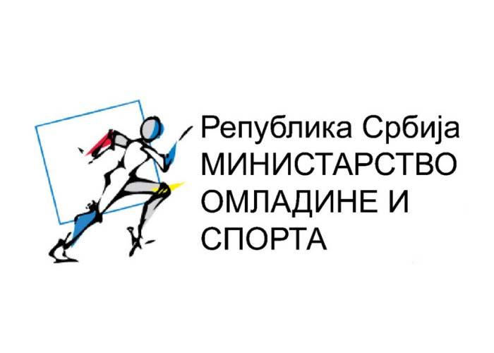 ministarstvo-omladine-i-sporta-republika-srbija