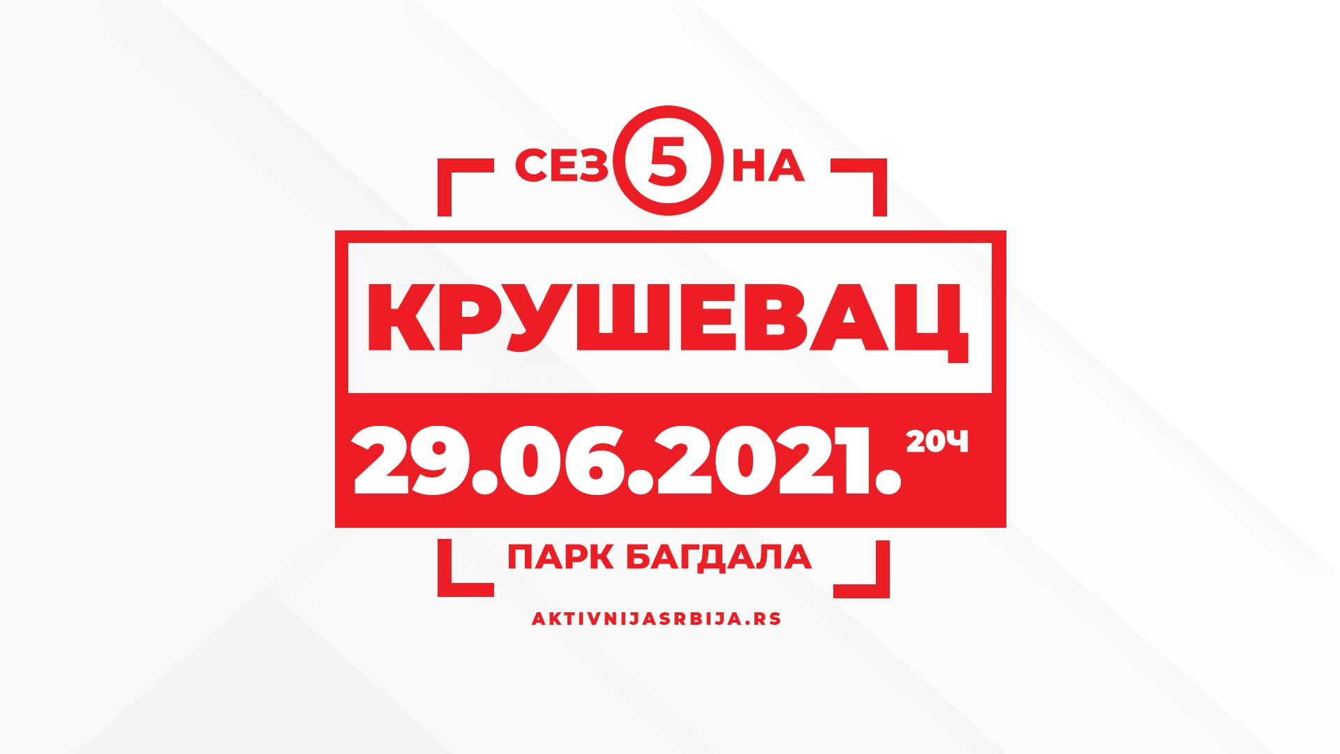 Krusevac-javni-trening-aktivnija-srbija