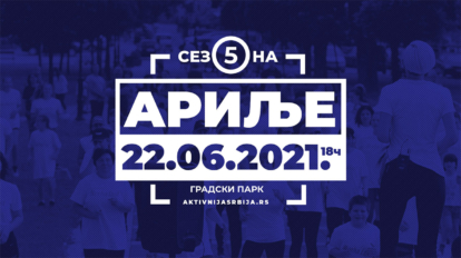 arilje-javni-trening-aktivnija-srbija-22.6.2021.