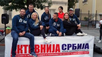 zemun 06.10.2020. aktivnija srbija (1)