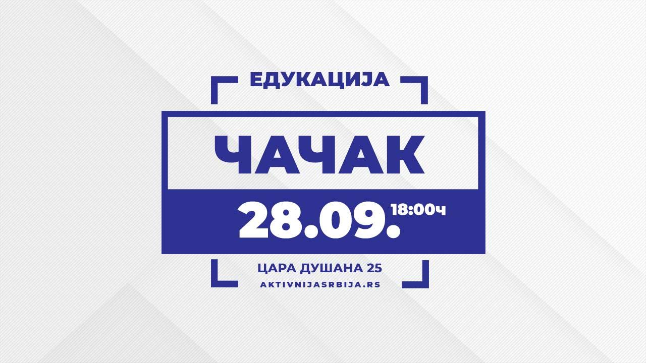 cacak-edukacija-aktivnija-srbija-zivotni-stil-u-funkciji-zdravlja-kalendar