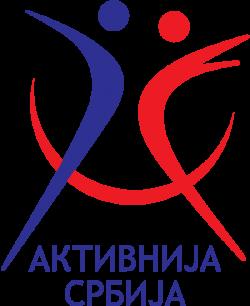 aktivnija-srbija-logo