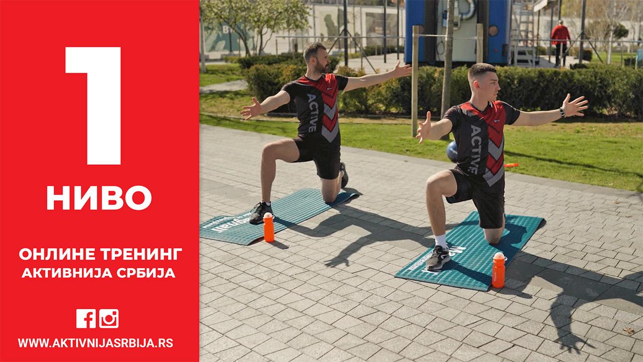 online-trening-nivo-1-aktivnija-srbija-vezbajte-sa-nama-i-pokrenite-se
