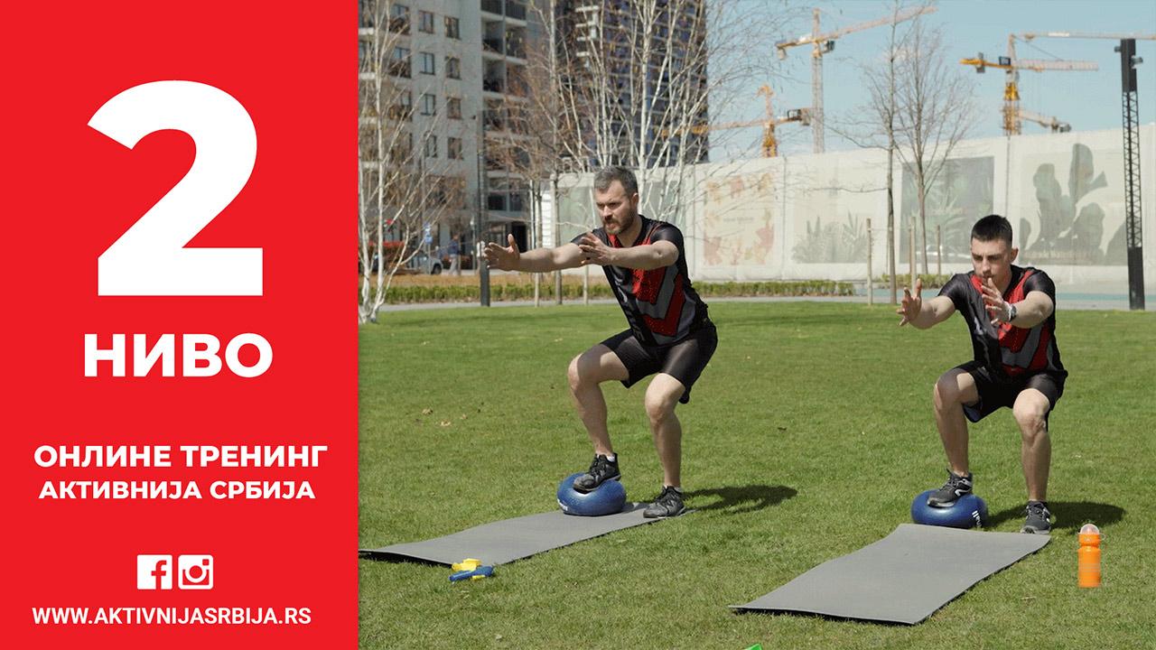 online-trening-nivo-2-aktivnija-srbija-vezbajte-sa-nama-i-pokrenite-se