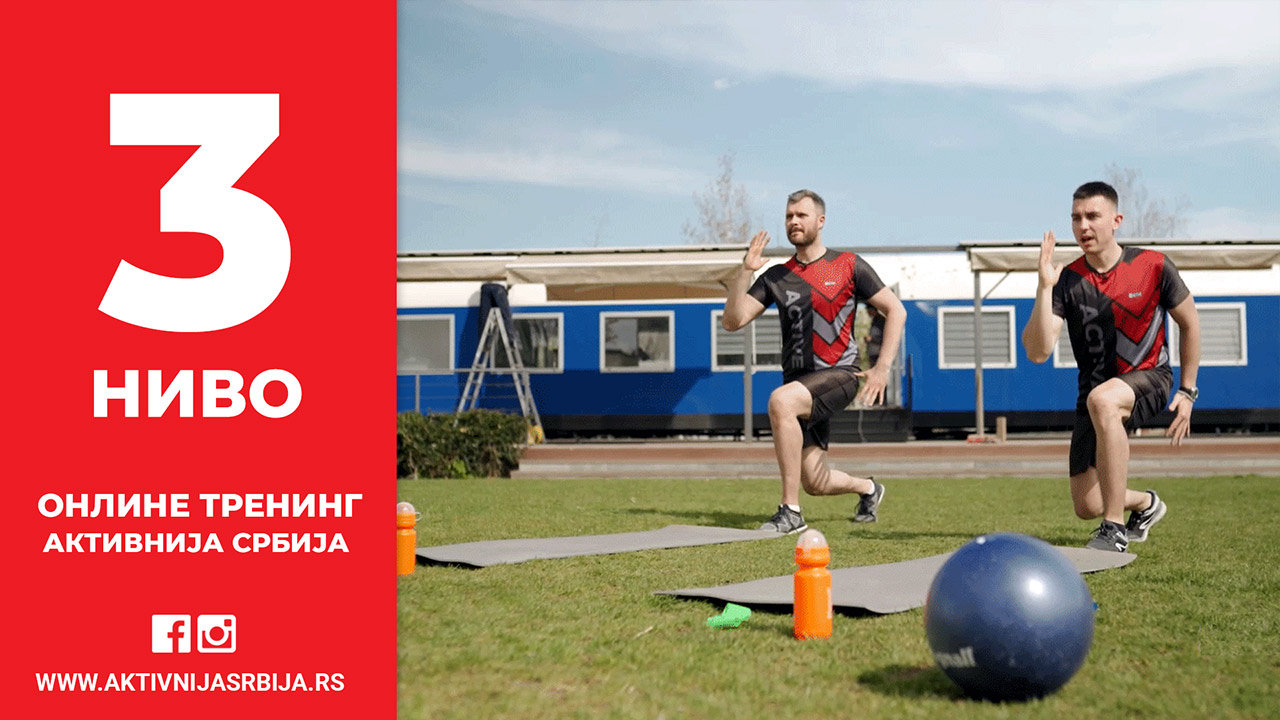 online-trening-nivo-3-aktivnija-srbija-vezbajte-sa-nama-i-pokrenite-se